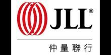 JLL 仲量聯行
