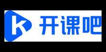 北京開課吧科技有限公司