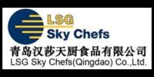 青島漢莎天廚食品有限公司