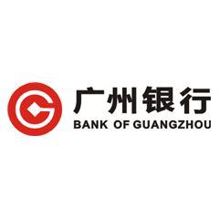 广州银行2020校园招聘