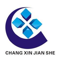 湖南长信建设集团有限公司