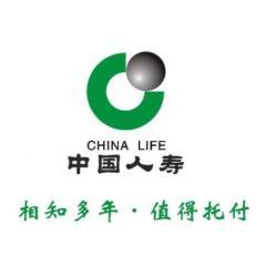 中国人寿保险股份有限公司杭州市江城支公司