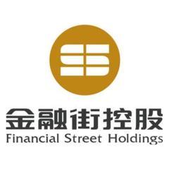 金 融 街