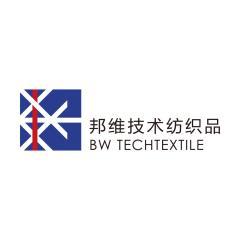 北京邦维高科特种纺织品有限责任公司