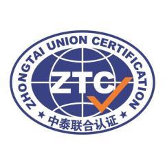 中泰联合认证有限公司