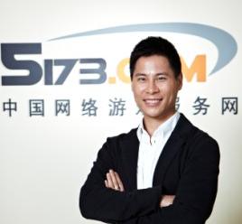 5173.com 董事长,2010年优秀青年浙商张秉新