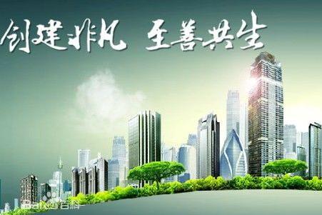 【富力地产招聘】北京富力城房地产开发有限公司最新