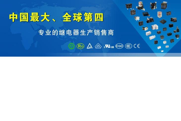 四川省电子技术/半导体/集成电路公司