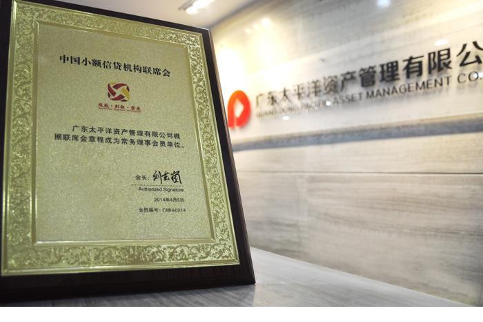 广州万惠投资管理有限公司