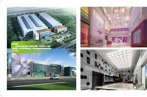 广州蒙尔特应用复合材料有限公司