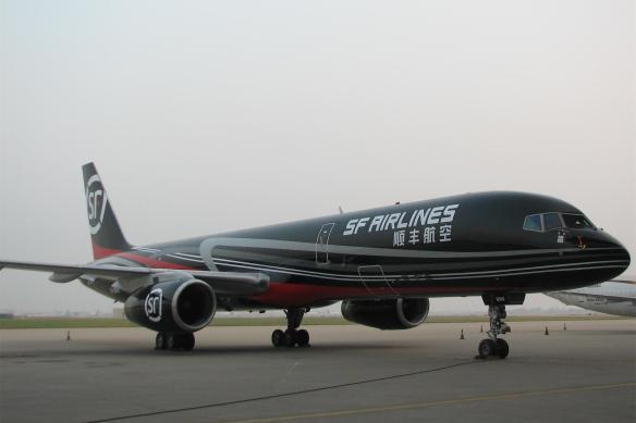 从长沙到重庆的飞机