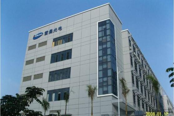 电子技术/半导体/集成电路招聘企业 深圳雷曼光电科技股份有限公司