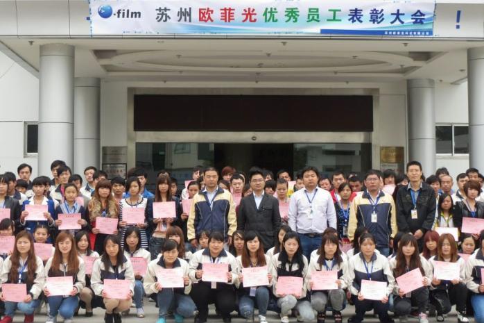 深圳电子技术/半导体/集成电路公司