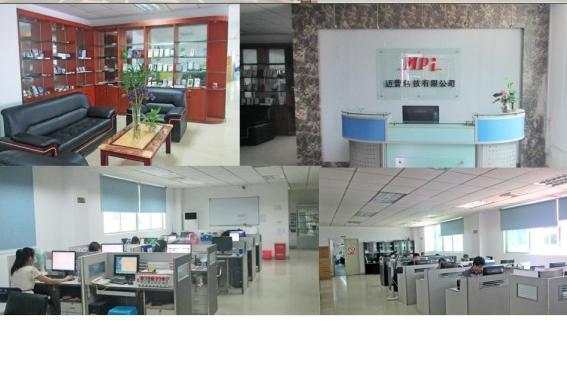 深圳市迈普兴业科技有限公司