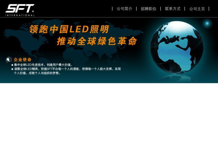 南京电子技术/半导体/集成电路公司