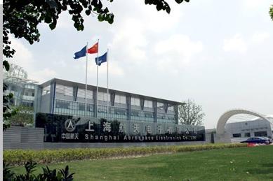 上海电子技术/半导体/集成电路公司