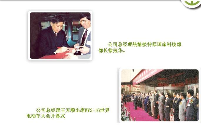 上海康丘乐电子电器科技有限公司