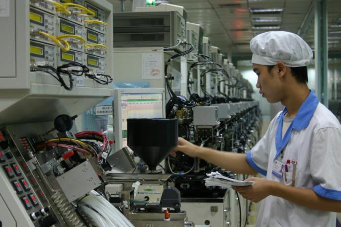 肇庆电子技术/半导体/集成电路公司