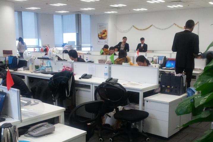 【北京恒昌汇财投资管理有限公司上海黄浦分公司2016