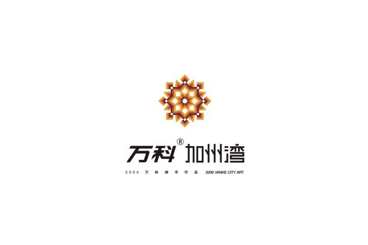 【成都万科物业服务有限公司2016校园招聘】-猎聘