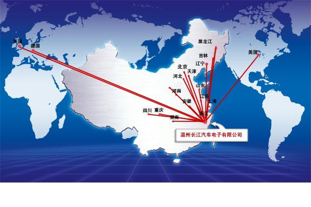 企业名录 温州企业名录 长江汽车电子