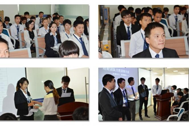 财富(北京)投资有限公司青岛香港中路分公司 招聘职位信息就来猎聘网!