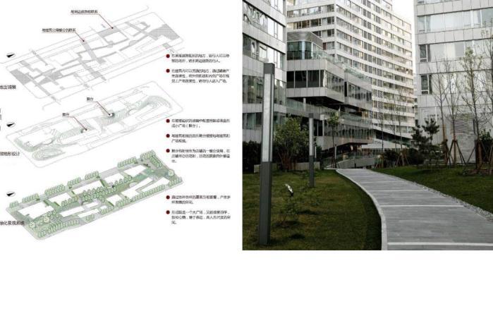 建筑设计甲级资质和风景园林乙级资质的综合设计咨询公司,并于2004年