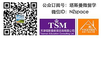 天津塔斯曼教育咨询有限公司