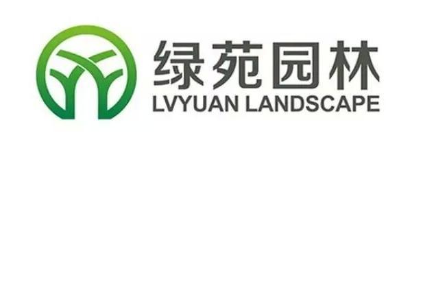 园林设计院logo_园林设计院logo分享展示