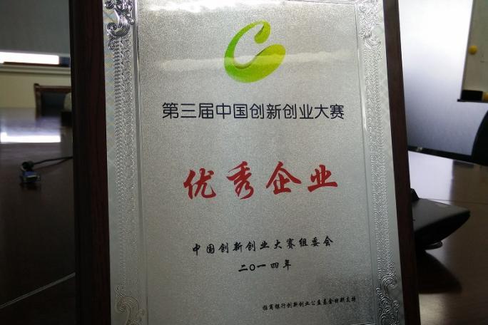 科技有限公司总部位于上海软件和半导体集成电路人才