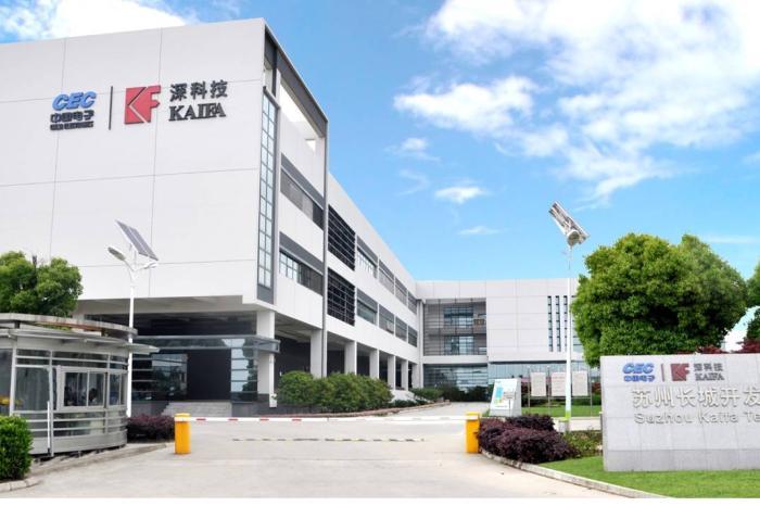 苏州电子技术/半导体/集成电路公司