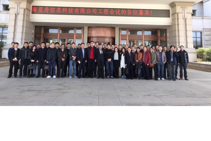 上海星舟信息高中河源统考科技图片