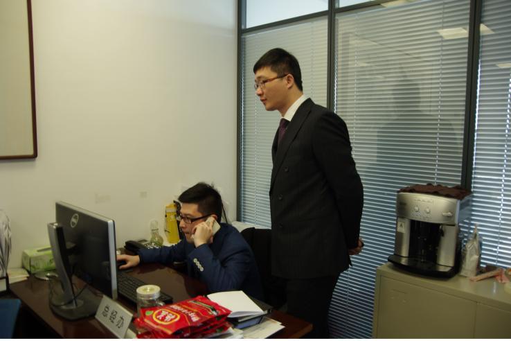 上海星舟信息科技有限公司