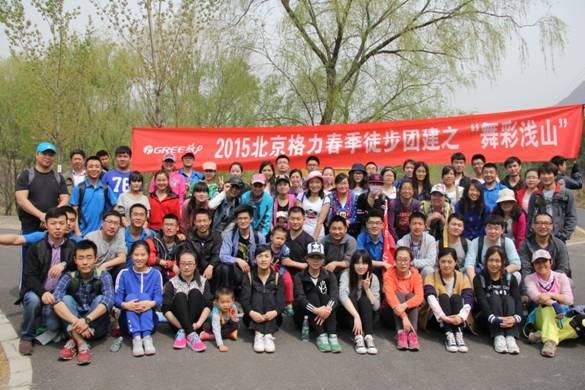 股份有限公司全权负责格力所有产品在北京的渠道建设