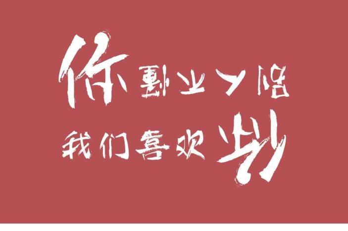 【洋正广告2018最新校园招聘信息】-猎聘校园