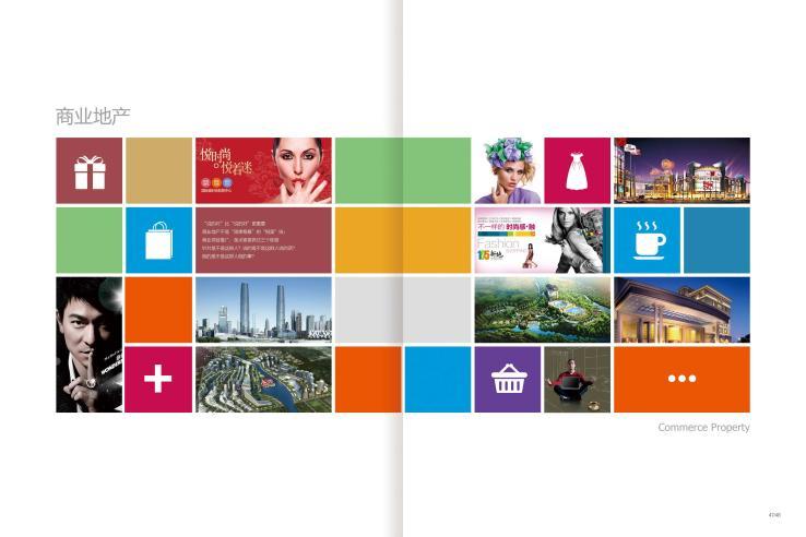 广州圣点广告策划设计有限公司