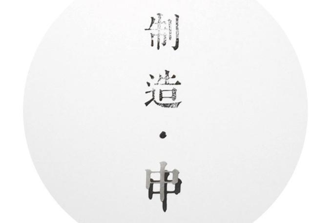 北京集美组建筑设计有限公司