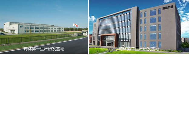 电子技术/半导体/集成电路招聘企业 北京海林节能科技股份有限公司