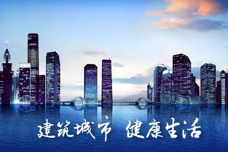 【格力地产股份有限公司2017最新校园招聘信息】