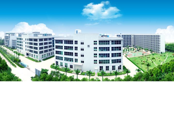 深圳市海能达通信有限公司