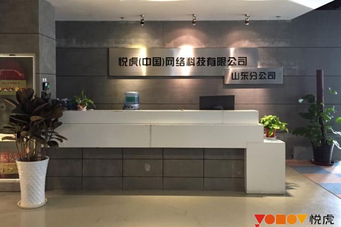 苏州吴中悦虎电路科技车间图片