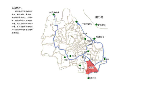 2017鼓浪屿最新地图