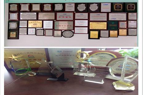 公司的荣誉墙,15年的辉煌历史