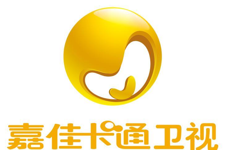 """""""嘉佳卡通""""为中国卡通频道前三甲图片"""