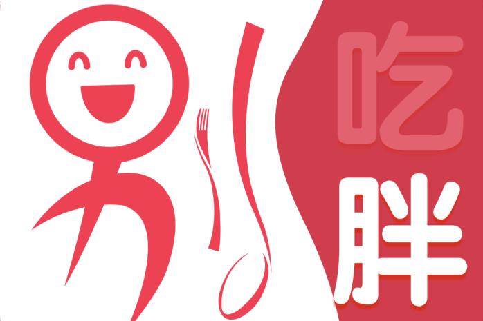 logo 标识 标志 设计 矢量 矢量图 素材 图标 698_465