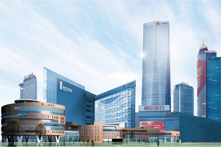 三胞集团建筑群(南京新百,ifc国际金融中心,宏图高科大楼,总部大楼)图片