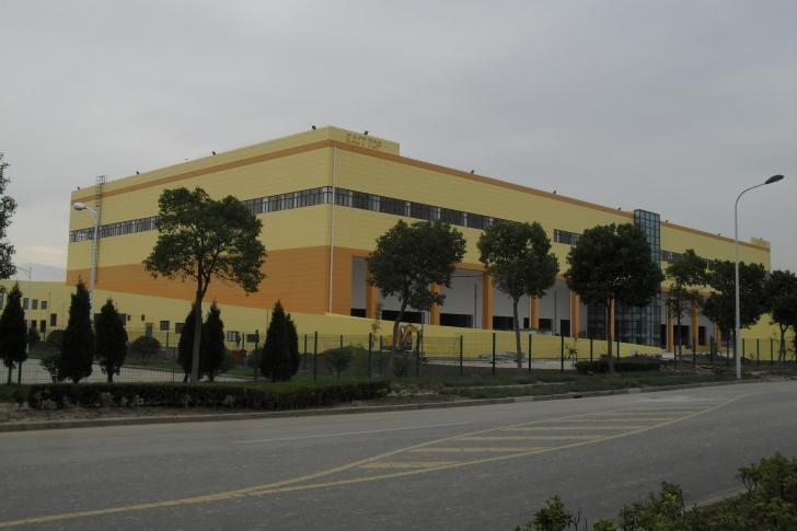 重庆东方嘉盛供应链管理有限公司