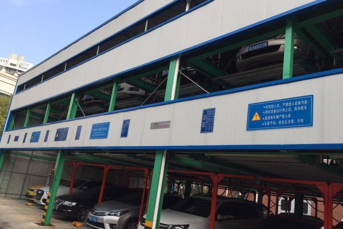杨浦区红房子医院立体车库项目