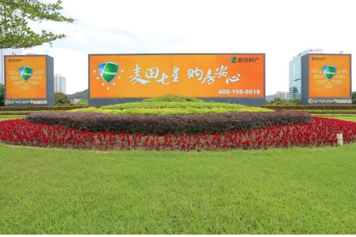 麦田16年辉煌,北京市场名列前三甲