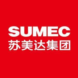 蘇美達國際技術貿易有限公司
